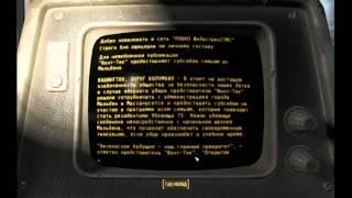 Fallout 4 - 272 - убежище 75 вход в подвале школы 1