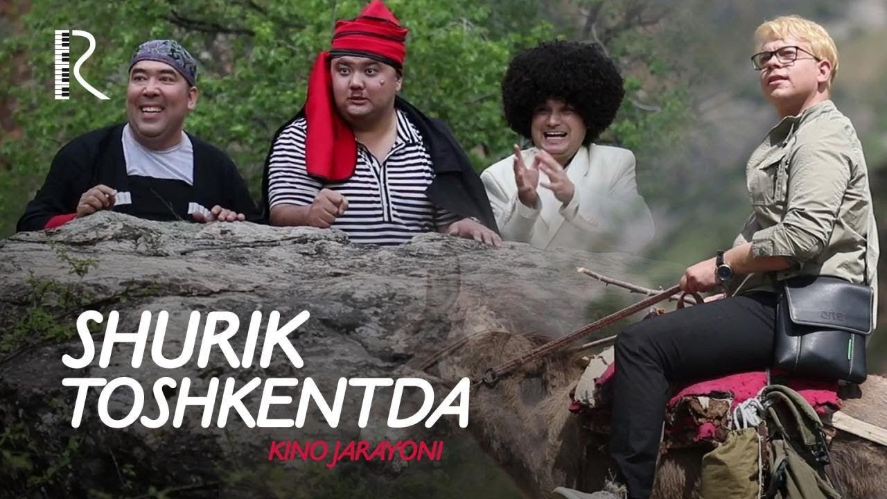 Shurik Toshkentda (kino jarayoni) | Шурик Тошкентда (кино жараёни)