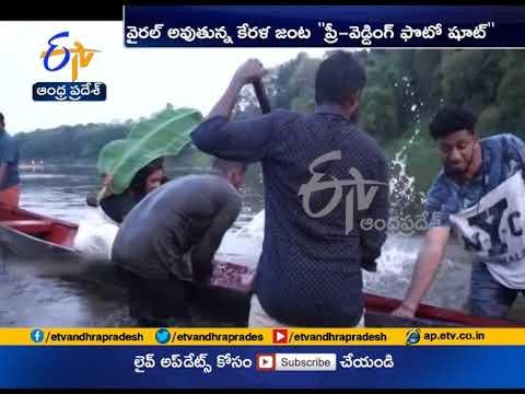 Pre Wedding video Goes Wrong | Kerala Couple Falls Into River