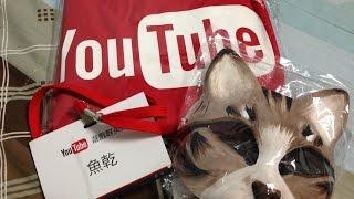 【魚乾】8/2 Youtube遊戲群英午餐匯