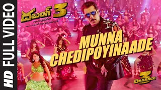 Full Munna Chedipoyinaade Video | Dabangg 3 Telugu | Salman Khan | Ranjith, Kamaal Khan