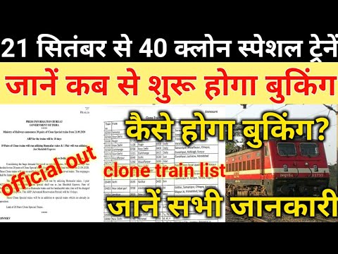 BRC WAP-4E vs CR Mumbai Local Train | Thane - CSMT Slow Local Train | MRVC EMU | Central Railway from YouTube · Duration:  1 minutes 16 seconds