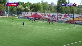 Обзор матча Балтийская лига ФК  Минск - ФК Флора (Таллин)