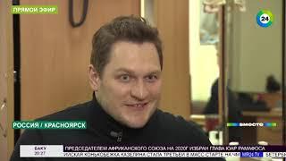 Что русскому хорошо… Сибирская зима дала повод для творчества