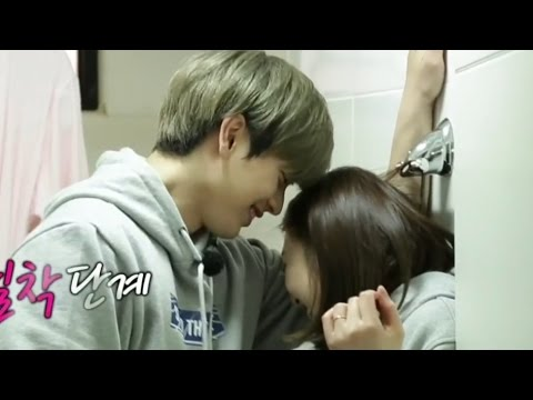 Sungjae And Joy - Young Love (We Got Married)