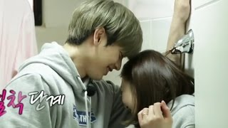 sungjae and joy young love we got married