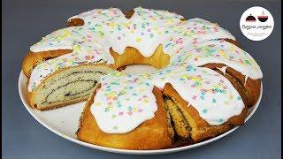 РУЛЕТ пасхальный с маком / Выпечка на Пасху / Easter Cake