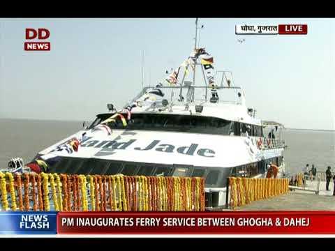 PM in Gujarat: Ghogha-Dahej ferry service begins