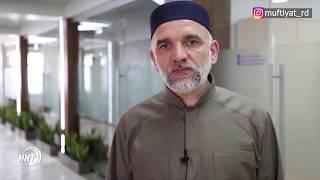 Начало месяца Рамадан 2018 года