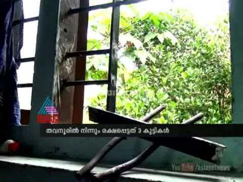 3 boys breaks observation home in Malappuram Thavannoor: ഒബ്സര്വേഷന് ഹ...
