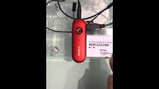 SONY MDR-EX31BN can not operate during charging