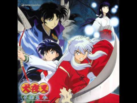 Inuyasha OST 3  Unare! Tessaiga Exercise! The Power Of Tessaiga