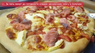 Простой рецепт Оочень Вкусной домашней Пиццы с Семгой в духовке готовится быстро и недорого