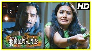 Cleopatra Movie Scenes | Aswathy and Vineeth pass away | Manoj K Jayan pays tribute | Prerna