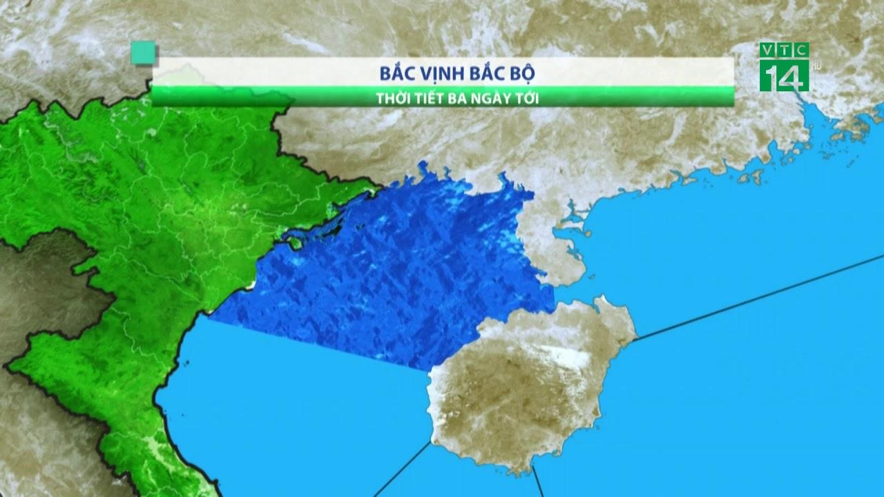 Thời tiết biển 07/03/2020: Vịnh Bắc Bộ gió đông nam mạnh hơn, mức cấp 5 đến 6 gây biển động | VTC14