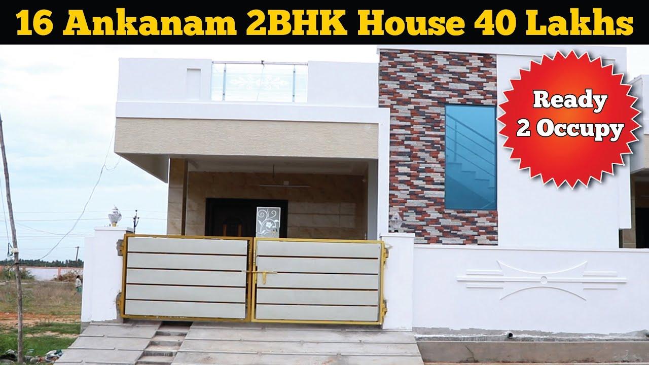 128 Sq Yards | 16 Ankanams House Fore Sale | #NelloreRockss | Nellore