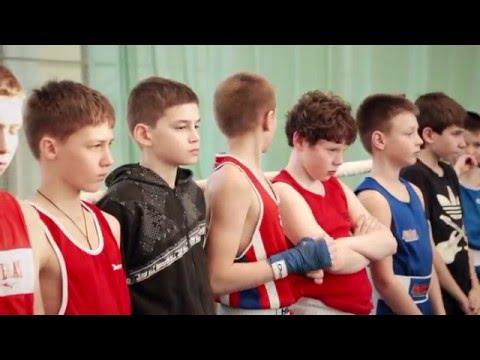 Как попасть на соревнования по боксу
