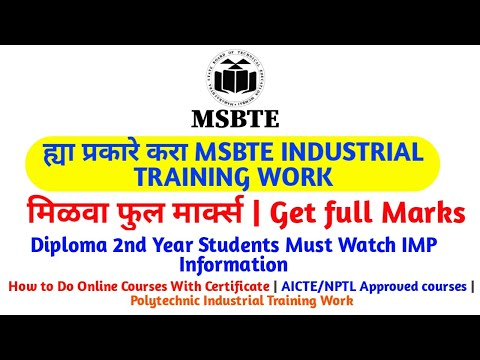 how-to-do-msbte-industrial-training-work-|-get-full-marks-|-how-to-do-online-courses-with-certi-|
