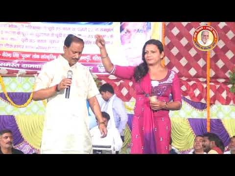 Vishnu ojha ji ka Best Nirgun bhojpuri video song / dhuran smiti mahotsav by Dhuran Kaka bhojpuriya
