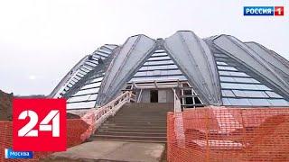 Собянин проинспектировал строительство трех крупных спортивных объектов в Лужниках - Россия 24