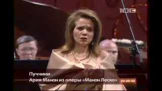 Renée Fleming - In Quelle Trine Morbide - Manon Lescaut (Puccini)