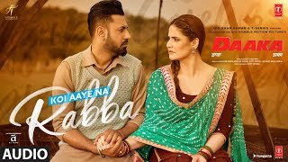 Full Audio: Koi Aaye Na Rabba | DAAKA | Gippy Grewal, Zareen Khan | Rochak Feat. B Praak | Kumaar