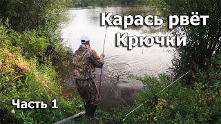Путешествие к малым народам Ульчи Рыбалка на реке Амур Нанайская деревня Часть 1