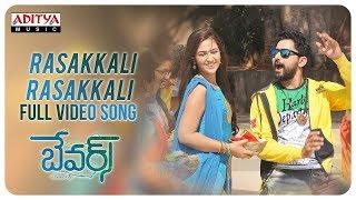 Rasakkali Rasakkali Full Video Song || Bewars Video Songs || Rajendra Prasad, Sanjosh, Harshita