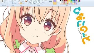 ✿【 SpeedDrawing 】 Draw Anime on MS Paint - Hinako