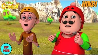 Bravery Competition - Motu Patlu in Hindi - 3D Animated cartoon series for kids