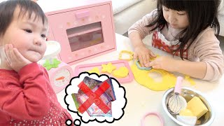 おやつがない!マザーガーデンクッキーセットのおもちゃでおりょうりごっこ おままごと Pretend Play Cookie Set Toys