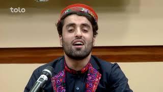 بامداد خوش - موسیقی - اجرا آهنگ های زیبا توسط جاوید میرزاد