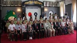 平成23年8月1日(月)、和歌山県庁にて「第62回全国植樹祭感謝状...