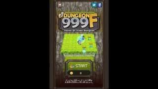 ダンジョン999F- GooglePlay PR (Japanese)