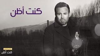 روتانا تطرح ألبوم عاصي الحلاني
