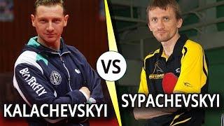 Sypachevskiy - Kalachevskiy, Суперлига КЧУ 2015-11 2й тур (Спинлорд - Фортуна) сезон 2015-2016
