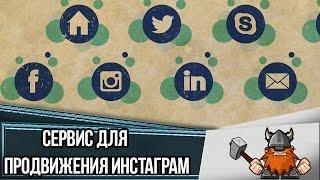 Как добавить кнопки социальных сервисов на сайт