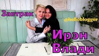 YouTube - завтрак с Ирэн Влади...