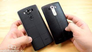 Распаковка LG V10 для российского рынка (unboxing)