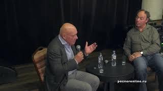 Владимир Познер об украинцах