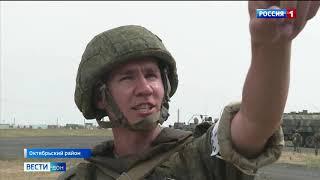 В Ростовской области стартовал второй этап проверки боевой готовности войск Южного округа