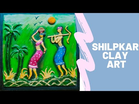 Shilpkar Clay | Dolls of India Former Craft (New Tribal Art) _ Wall Hanging Idea | Komali Arts