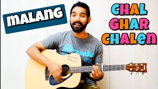 Chal Ghar Chalen Guitar Chords Lesson by Acoustic Pahadi |Malang| | Arijit Singh |
