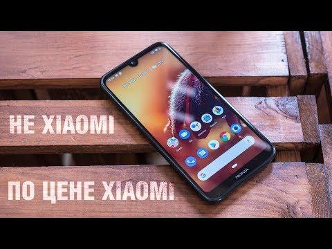 Обзор Nokia 2.2: Android One по цене руб/ведро, сменным АКБ и лотком под 3 карты. Но не без минусов