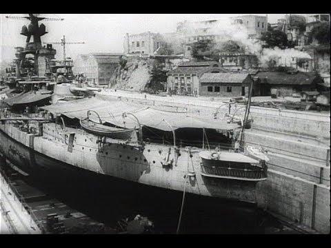 HD Historic Archival Stock Footage WWII - Brazilian Navy Guards South Atlantic Coast 1943