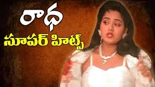 Radha Super Hit Video Songs || Radha All Time Hit Songs || Volga Videos