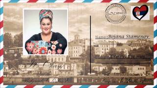 Bojana Stamenov - Ceo Svet Je Moj / Beauty Never Lies (bilingual version)