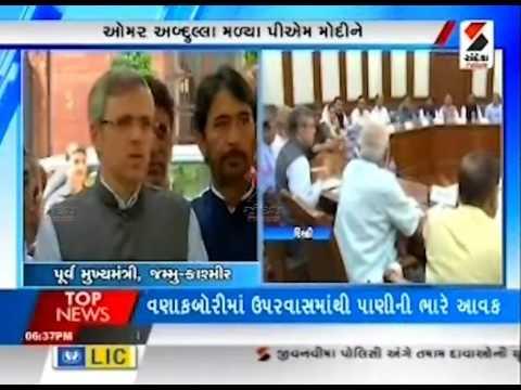 Omar Abdullah J&K Opposition delegation calls on Modi || Sandesh News