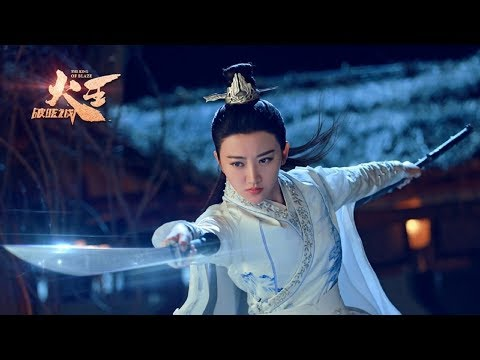 2019 Chinese New fantasy Kung fu Martial arts Movies - Best