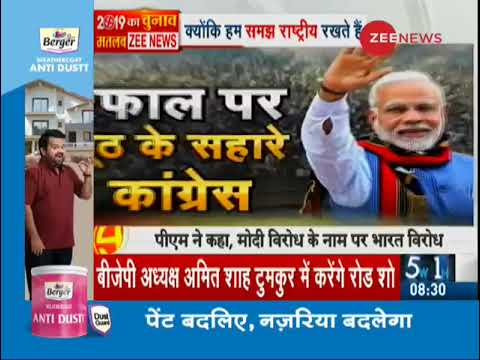 Modi speaks on BJP government's achievements in 5 years